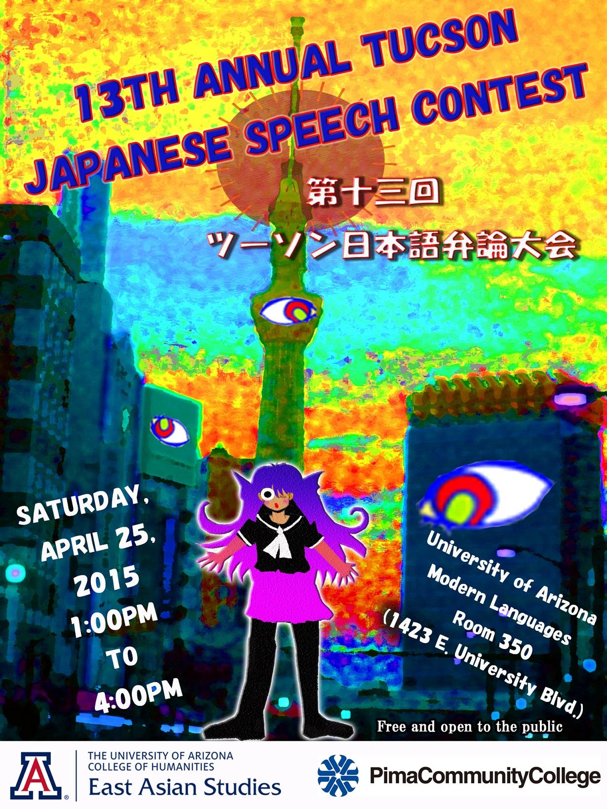 Japanesespeechcontest2015