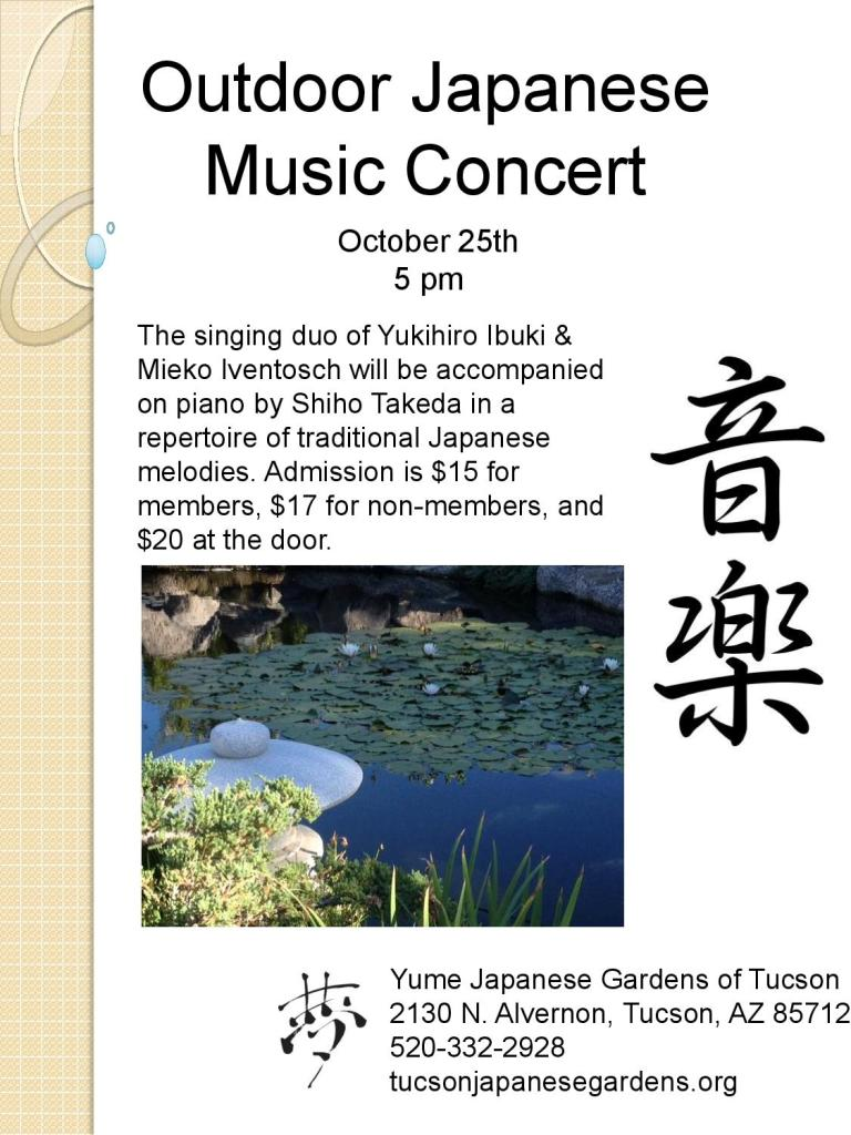 Outdoor Japanese Music Concert Flyer 2014 (2)-page-001