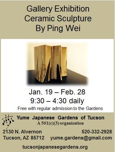 Ping Wei Ceramic Sculpture Exhibit Flyer