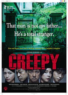 creepy_postcart_front-270x380