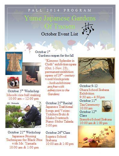 October 2014 Calendar Of Events At Yume Japanese Gardens