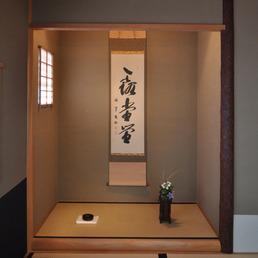 Southern Az Japanese Cultural Coalition Japanese Culture